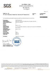 胜肽核酸檢驗報告英文版_頁面_1